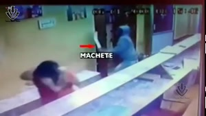 Chick Attacked With Machete
